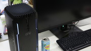 Corsair One Elite im Test: 12 Liter Gaming-PC, diees in sich haben