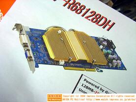 Gigabytes neue Karte - GeForce 6800 LE