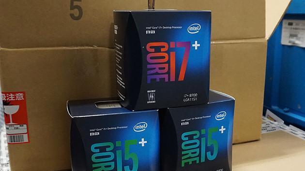 Core i+: Intel verkauft CPU und 16 GB Optane Memory in einer Box