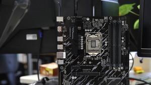 Ratgeber: Schnellere CPUs für den idealen Gaming-PC