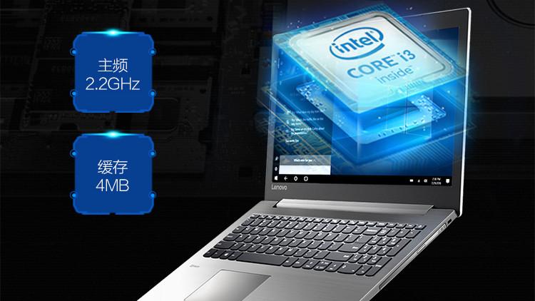 10-nm-Prozessor: Erstes Cannon-Lake-Notebook von Lenovo im Verkauf