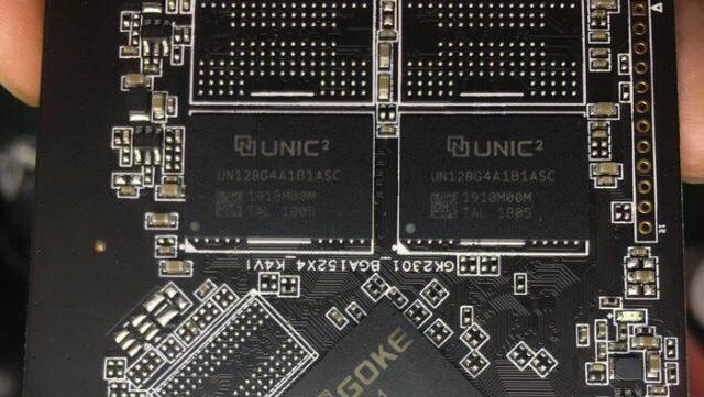 Maxiotek-SSD: Der erste 3D-NAND aus China oder doch nicht
