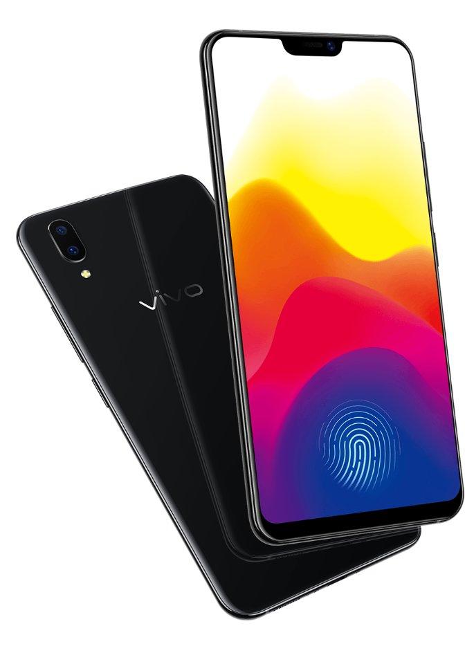 Vivo X21 Vivo India