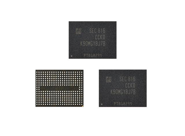 Samsungs 5. Generation 3D-NAND (V-NAND v5)