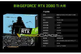 Galax GeForce RTX 2080 Ti