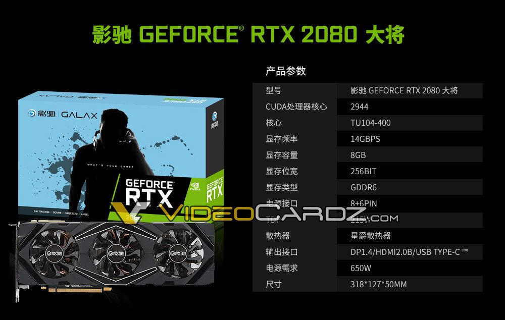 Galax GeForce RTX 2080