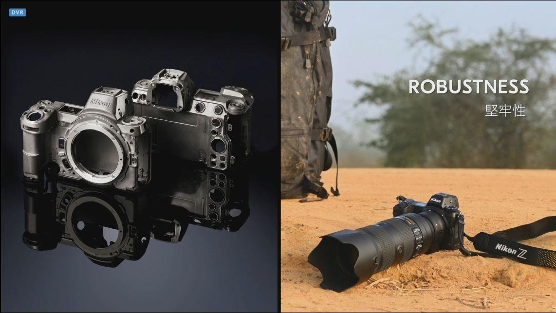 Nikon Quality: Robustheit
