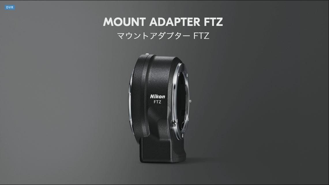 Nikon Z Objektivadapter NTZ