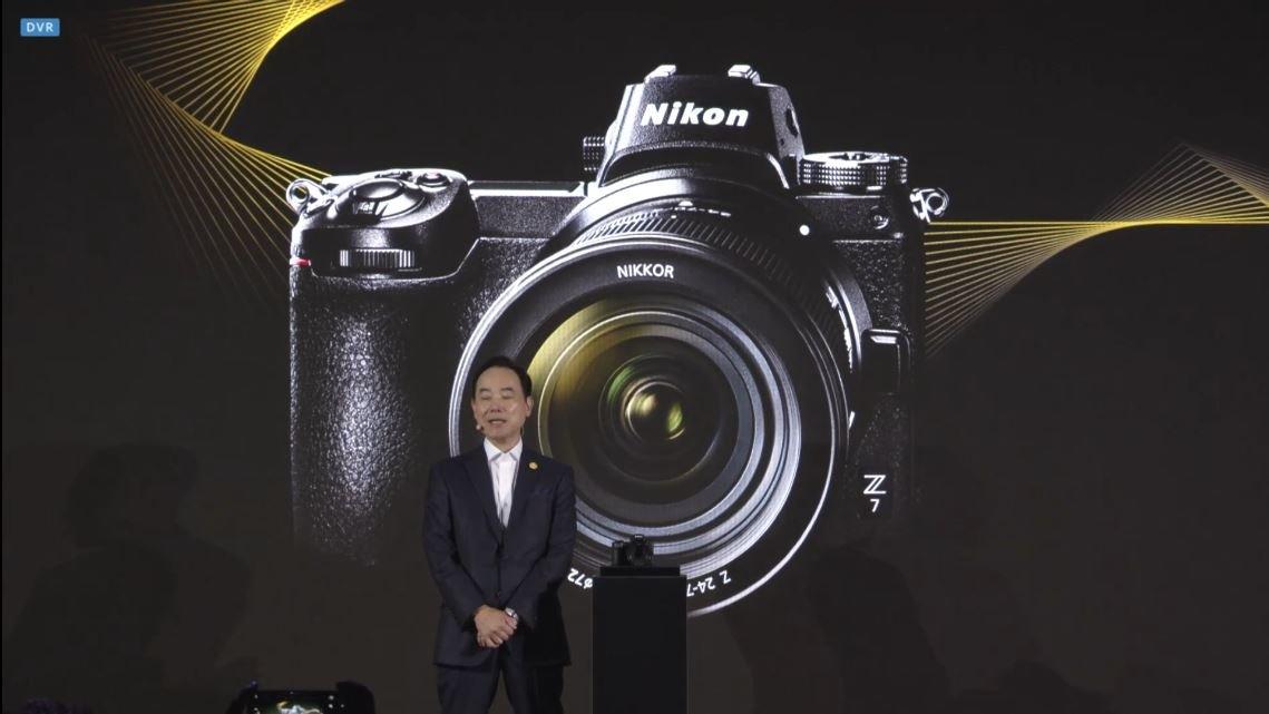 Nikon Z: Vorstellung