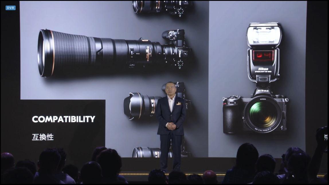 Nikon Quality: Kompatibilität