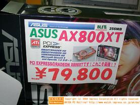 Asus AX 800 XT Extreme