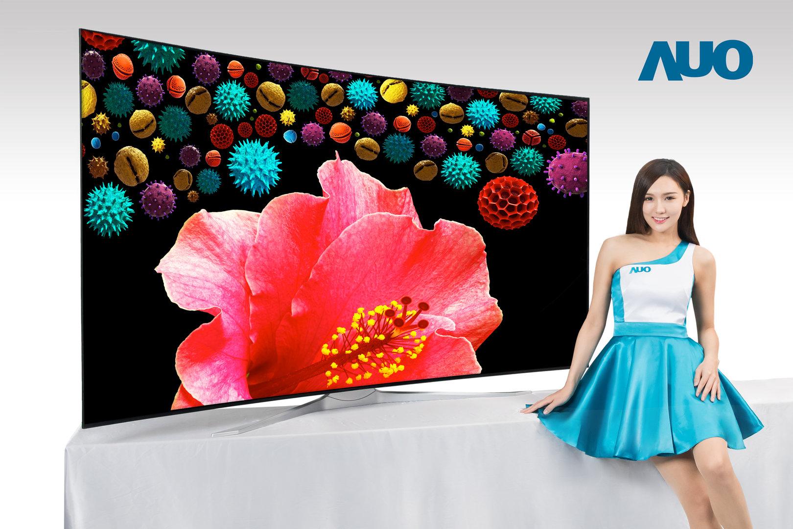 """""""rahmenloses"""" TV-Display mit 85 Zoll und 8K-Auflösung"""