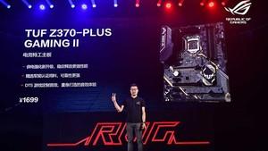 Z390-Lieferprobleme: Intel-Z370-Mainboards gehen in die zweite Runde