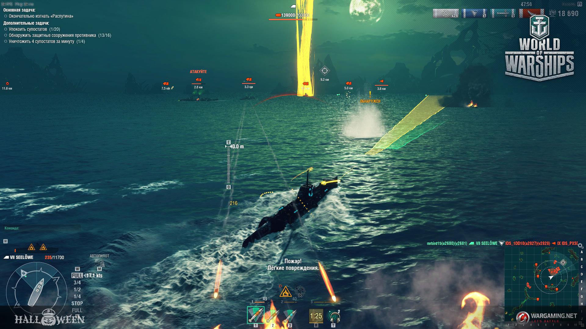 Gameplay-Szenen des Halloween-Events mit U-Booten.