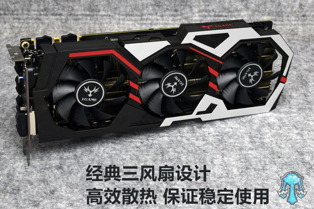 Colorful iGame 1060 6GD5 Top V2
