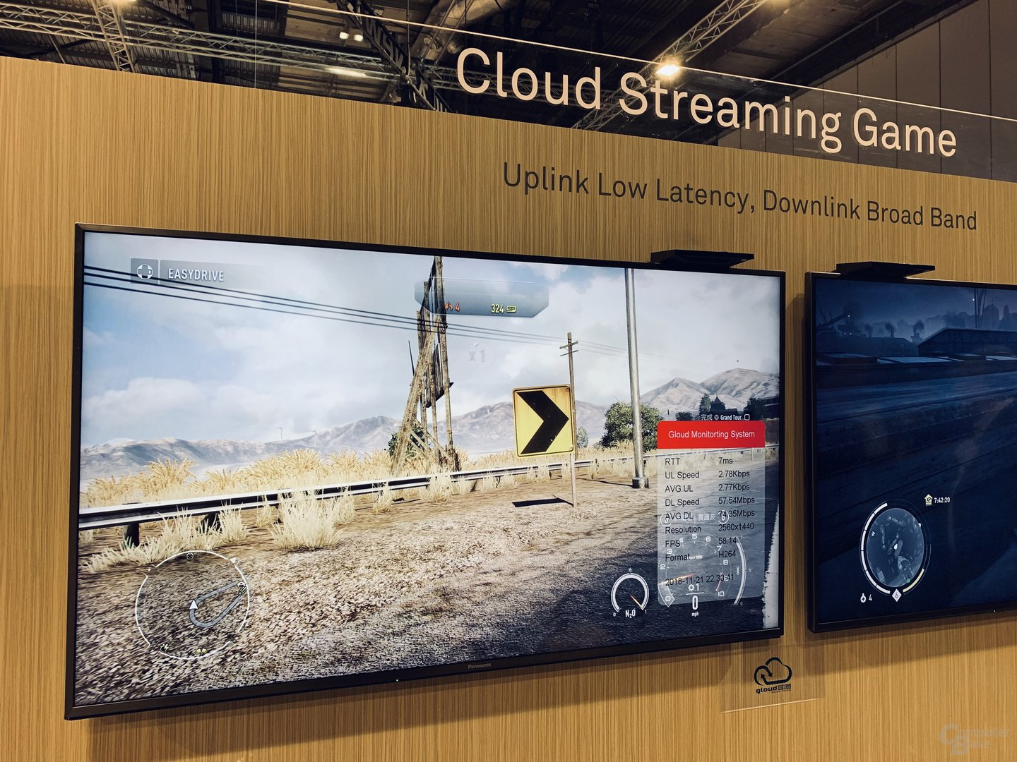 Cloud-Gaming in 1440/60p via Mobilfunk demonstriert von Huawei