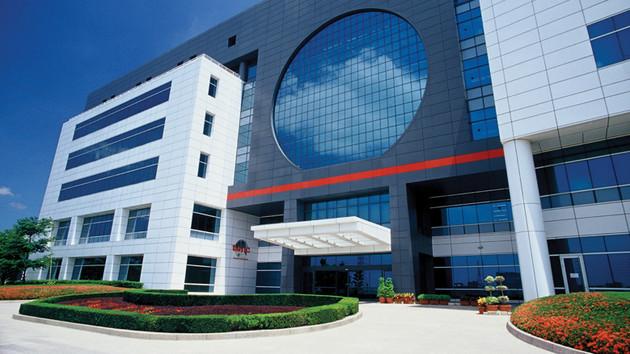 Foundry: TSMC baut neue Fabrik für ältere 200-mm-Wafer