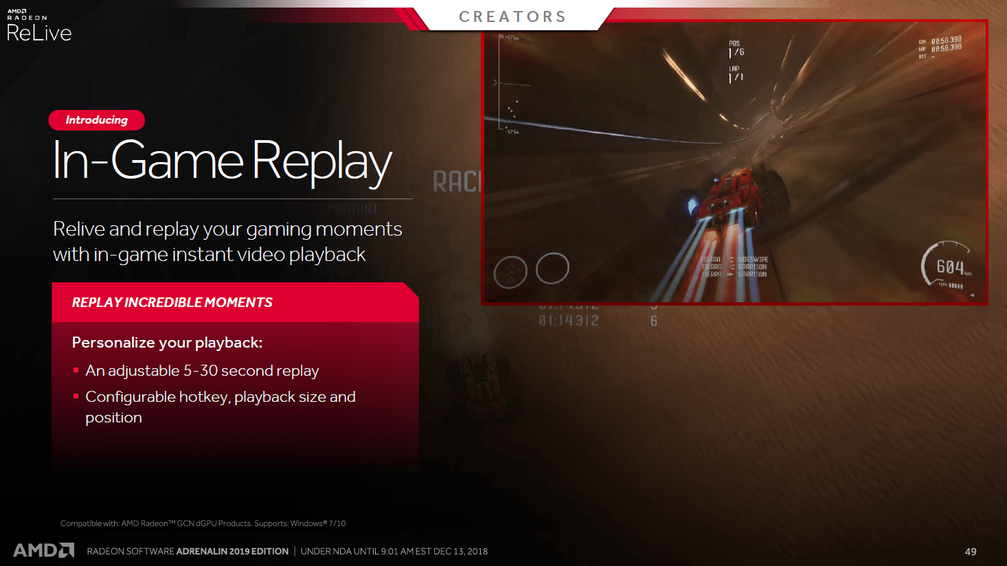 AMD ReLive
