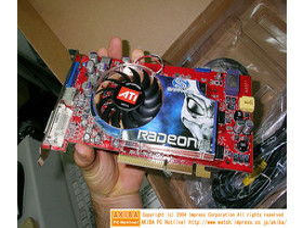 Sapphire Radeon X800 XT