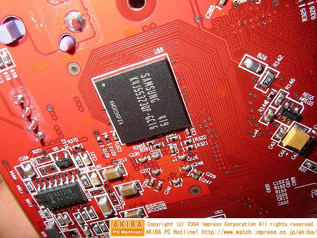 Samsung GDDR3 1,6 ns
