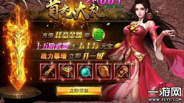 Nach 9 Monaten Sperre: China lässt wieder neue Computerspiele zu