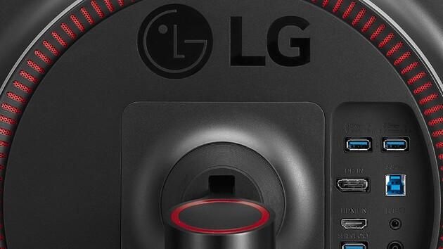 27GL850G: LG-Monitor mit Nano IPS, WQHD, bis 160 Hz und G-Sync