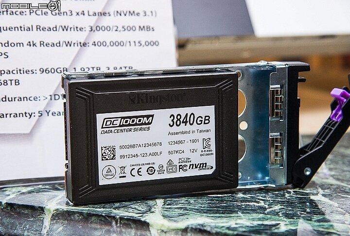 Kingston DC1000M mit U.2 für Server