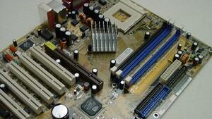 Im Test vor 15 Jahren: Asus A7N8X mit WLAN mit 11 Mbit/s für den Athlon XP