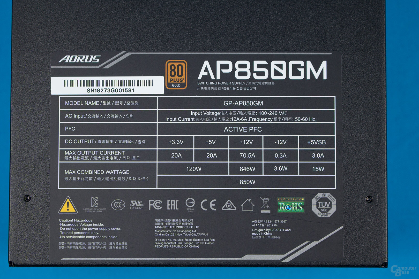 Gigabyte Aorus P850W