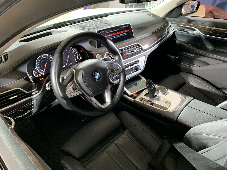 Testfahrzeug aus BMWs autonomer Flotte