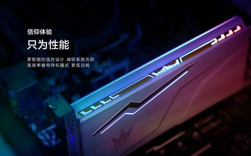HOF PCle AIC RGB SSD