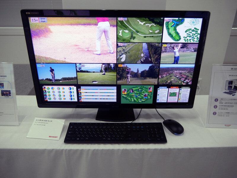 Sharp zeigt neuen 8K-Monitor mit 120 Hz