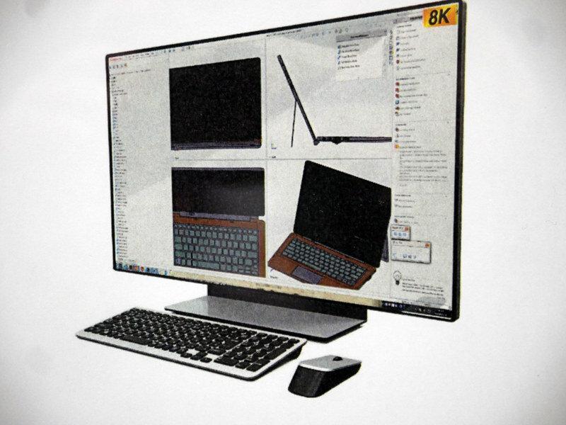 Sharps Konzept für einen All-in-One-PC mit 8K-Display