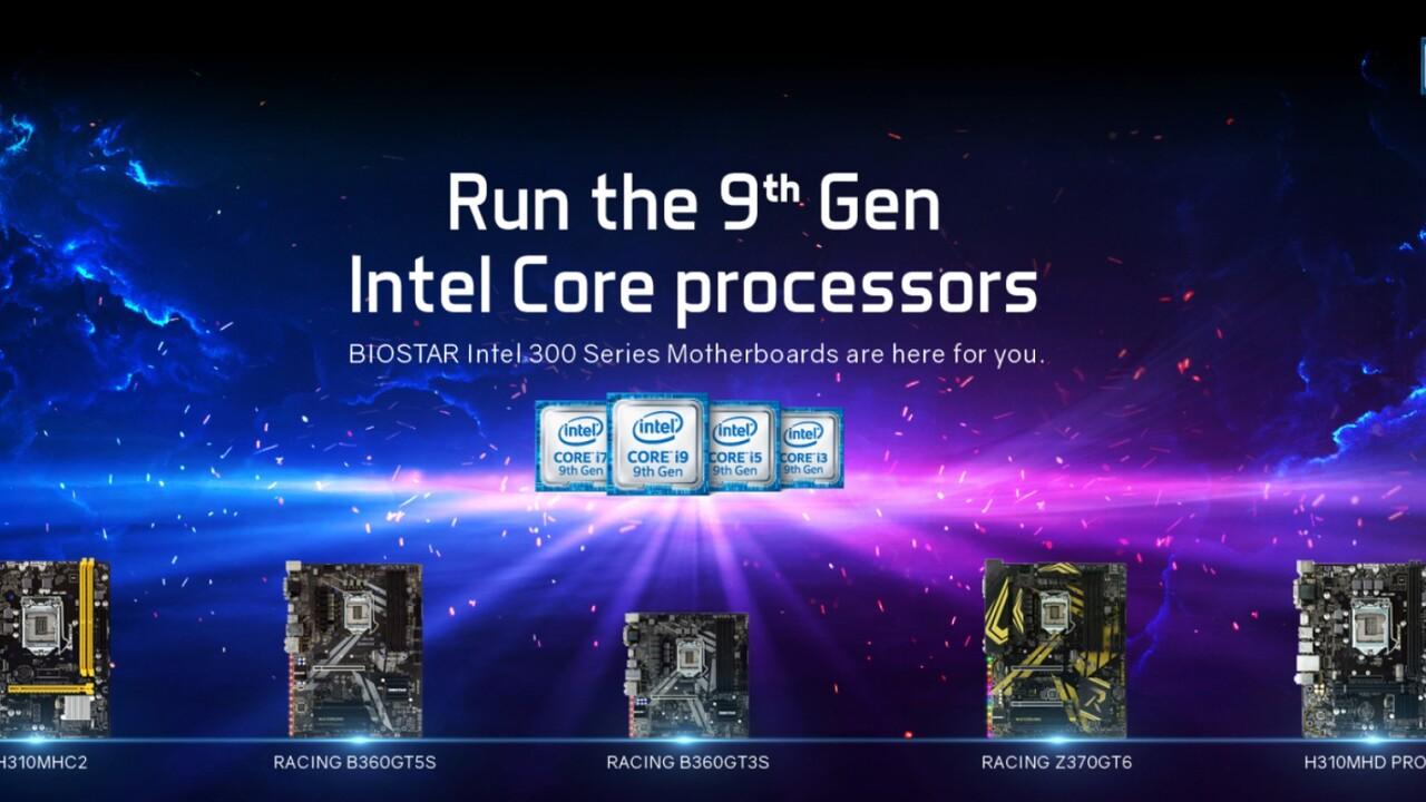 R0-Stepping: 19 Mainboards von Biostar mit neuem BIOS kompatibel