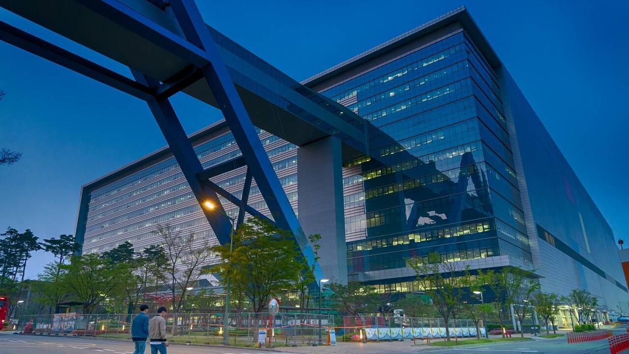 Zukunftspläne: Samsung investiert über 100 Milliarden Euro ins Chip-Geschäft