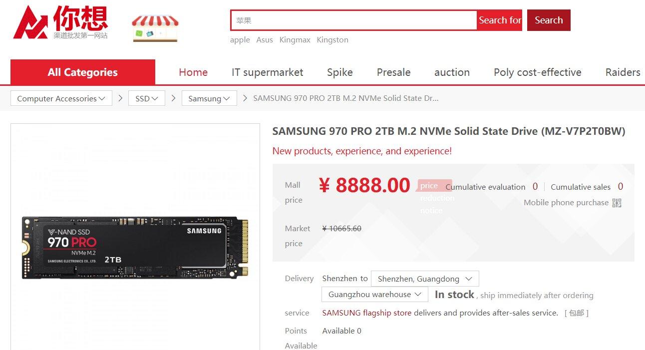 Händler listen Samsung SSD 970 Pro mit 2 TB