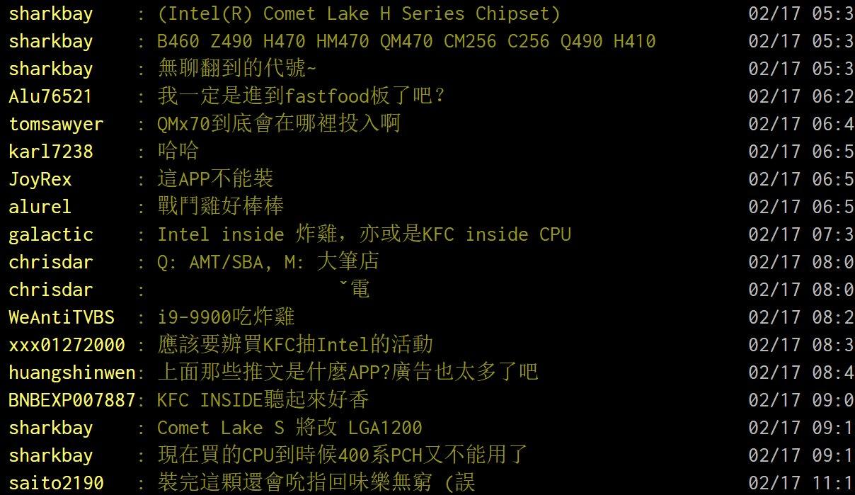 Gerüchte um Comet Lake-S mit Chipsätzen der 400 Series und LGA1200