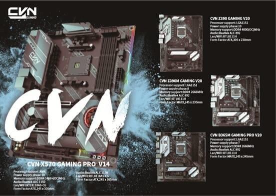 Colorful-Dokument mit X570-Mainboard