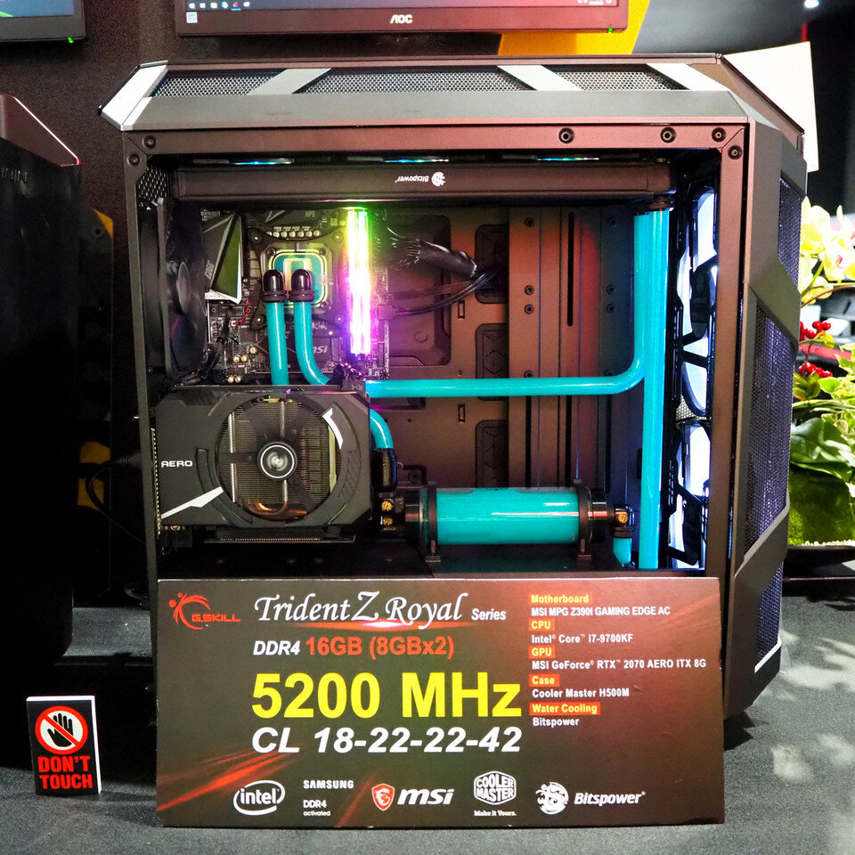 G.Skill Trident Z Royal erreicht 5.200 MHz auf der Computex 2019