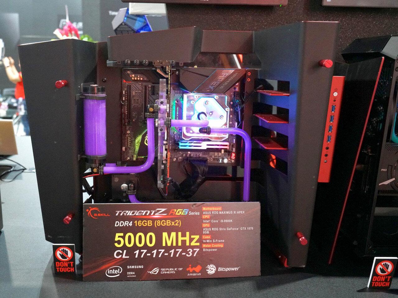 G.Skill Trident Z RGB mit 5.000 MHz bei CL14