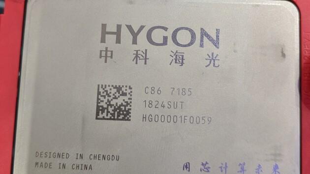 Kein Zen 2 aus China: AMD schränkt x86-Technologie für THATIC ein