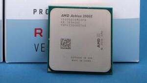 Boot Kit: Leihprozessor von AMD für BIOS-Update auf Ryzen 3000