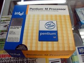 Pentium M 765