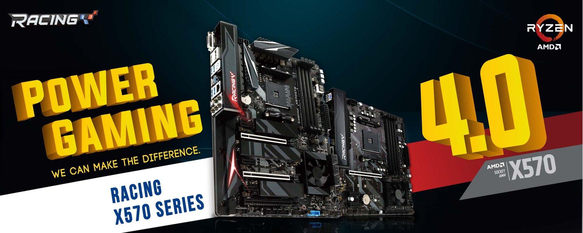 Biostar Racing X570 series Banner