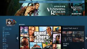 Steam China: Valve startet mit Steam-Ableger in einen neuen Markt