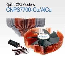 CNPS7700 - Kupfer-Version vorne, AlCu-Variante im Hintergrund