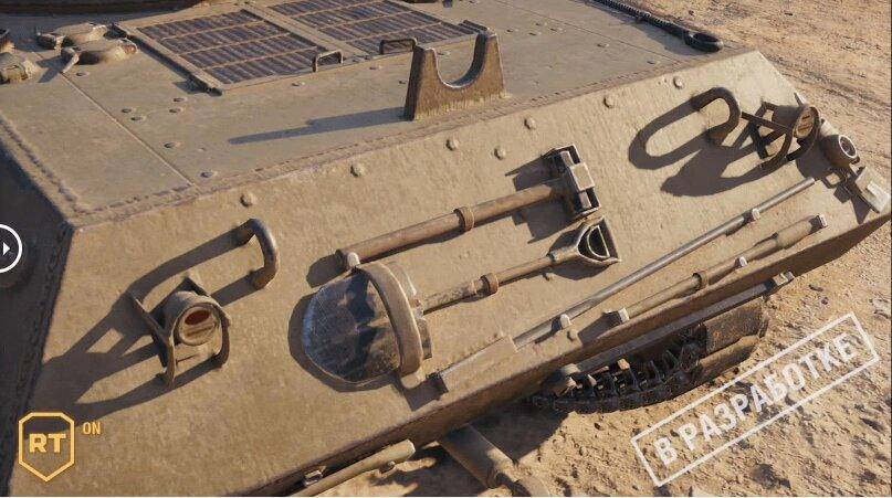 World of Tanks: Raytracing-Vergleichsbild; aktiviert