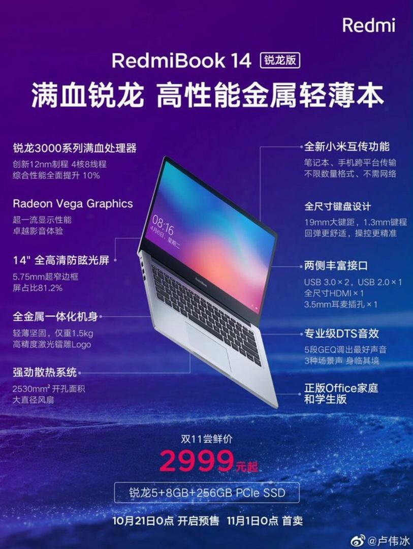 Das RedmiBook 14 soll am 21. Oktober ...