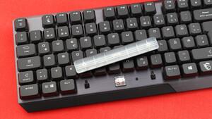 MSI Vigor GK50 Low Profile im Test: Gaming-Tastatur mit Querschläger-Leertaste