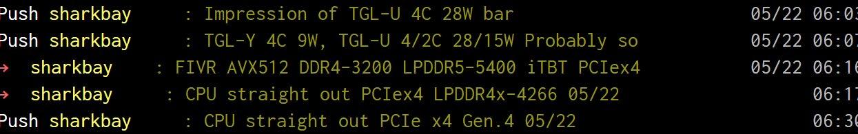 Früherer Hinweis auf LPDDR5-Support bei Tiger Lake-U